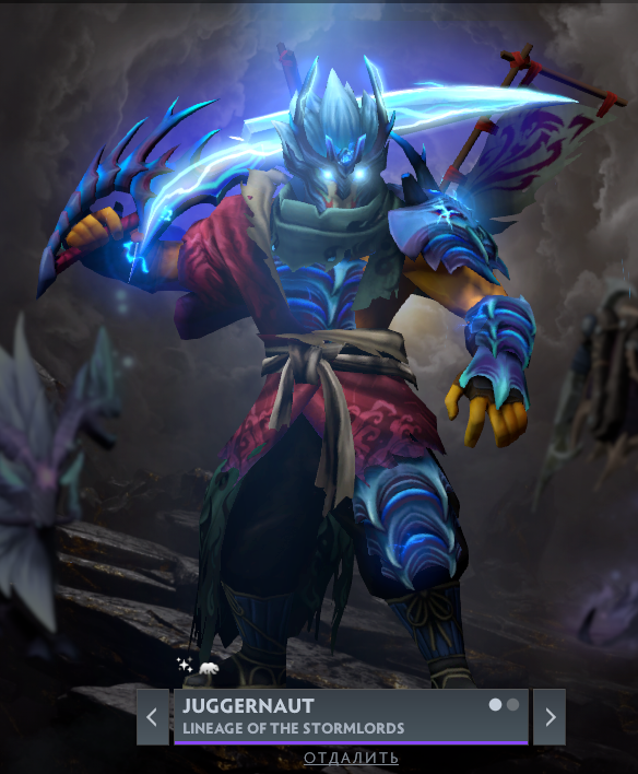 Laneage of the Stormlord Dota 2