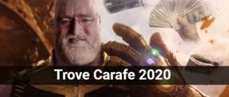 Trove Carafe 2020