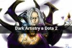 Dark Artistry dota 2