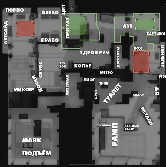 Позиции и обозначения на картах кс го