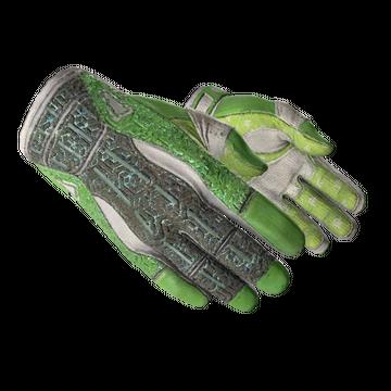 Sport Gloves Hedge Maze CS:GO