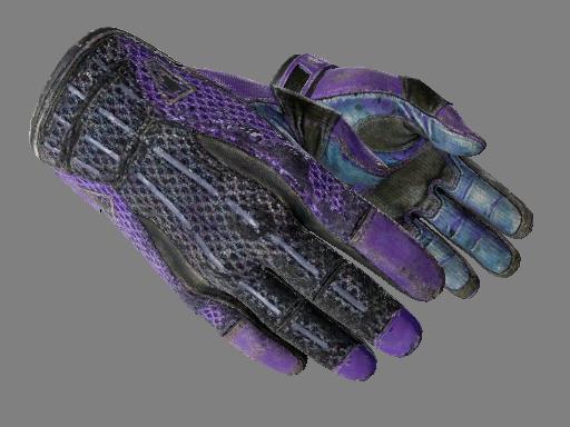 Sport Gloves Pandora's Box CS:GO